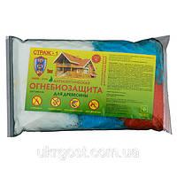 Антипирен-антисептик СТРАЖ-1 ХМББ-3324, 1 кг