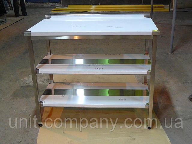 Стіл виробничий з нержавіючої сталі з двома полками 1000х600х850