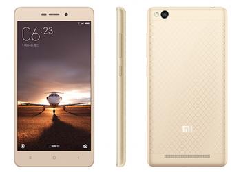 Смартфон Xiaomi Redmi 3 2/16GB (Fashion Gold)