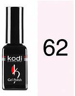 Гель лак №62 желто-персиковый, эмаль Kodi Professional 12 мл C V L  /52-25