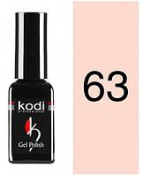 Гель лак №63 персиково-розовый, эмаль Kodi Professional 12 мл C V L  /52-25
