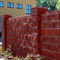 Колотый блок для забора, размер 400.200.200 мм, 6 цветовых решений, фото 1