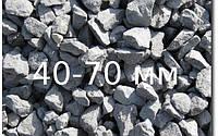 Щебень гранитный фракции 40-70