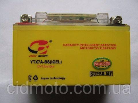 Аккумулятор 7-ампер (MF)