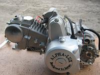 Двигатель для мопедов Альфа, Дельта, Актив125куб/см