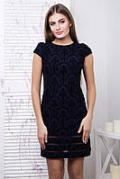 Платье по фигуре в 2х цветах Аурика, фото 1
