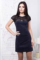 Замшевое платье в 4х цветах Адэль