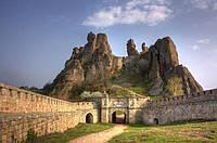 Скалы Белоградчика