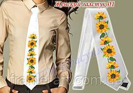 Красуня ТМ Краватка жіночий №01