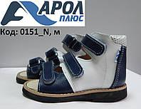 Кожаные сандалии для малыша (20 р.), фото 1
