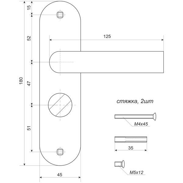 Чертеж дверной защелки апекс