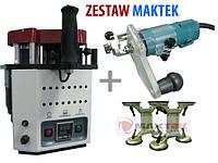 Кромкооблицовачный станок MAKTEK EBM50