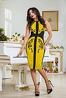 Платье прилегающего силуэта Астория №2