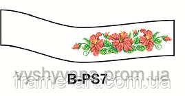 Заготівля для вишивки пояа В-PS07 Україна вишивана