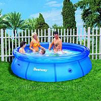 57008 Надувной бассейн BestWay 57008-244x66