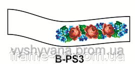Заготівля для вишивки поясу-PS03 Україна вишивана