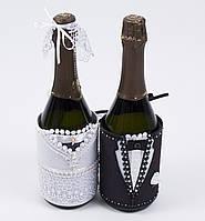 Чехол на бутылку 8287 Свадебный пир. набор для вышивания