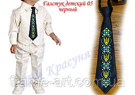 Краватка дитячий №05 чорний
