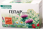 Гепар Фито чай 30пак (фитокомплекс)