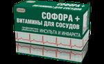 Софора+вітаміни для судин