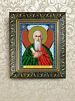 ArtSolo VIA 5018 Св. Апостол Андрій Первозванний, схема під бісер