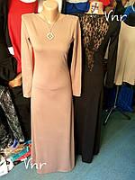 Платье в пол с гипюром на спине бежевое