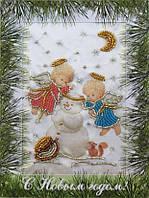 Butterfly 707 Зимня забава, набор-открытка для вышивания бисером