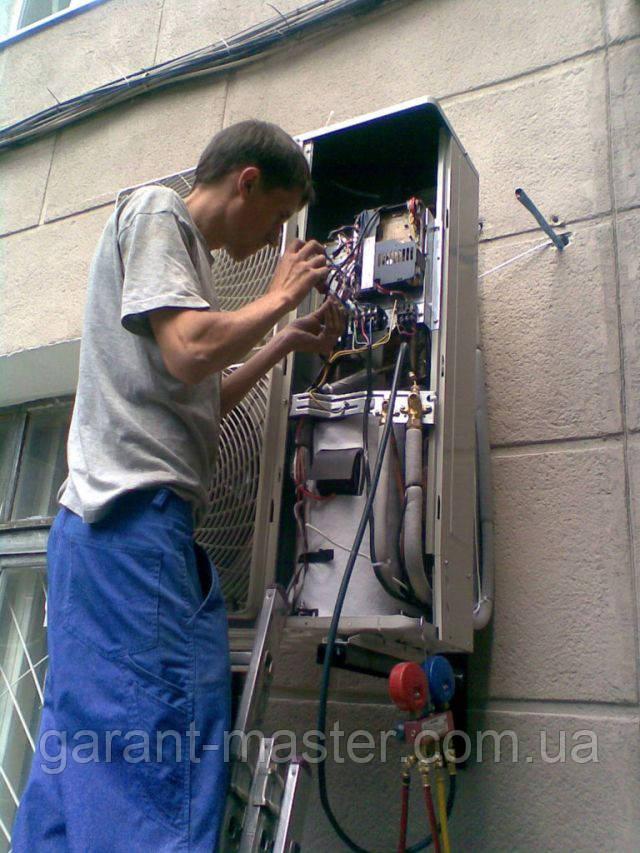 Установка кондиционера мелитополь значение кнопок на кондиционере lg