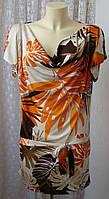 Платье туника модное стрейчевое красивое мини Benetton р.42 6375, фото 1
