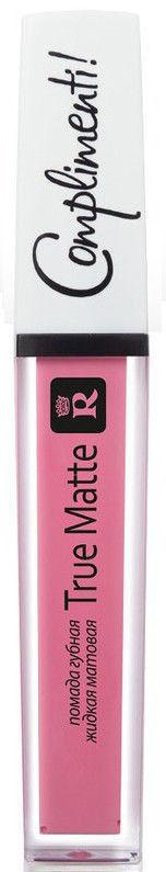 Помада губная жидкая матовая True Matte Complimenti 06 (Relouis, Италия/Беларусь) 4.5ml (распродажа)