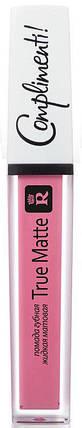 Помада губная жидкая матовая True Matte Complimenti 06 (Relouis, Италия/Беларусь) 4.5ml (распродажа), фото 2
