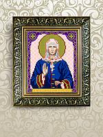 ArtSolo VIA 5053 Св. Блаж. Ксения Петербургская, схема под бисер