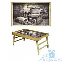 Столик в кровать Приготовление натурального кофе