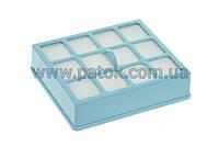 Фильтр HEPA для пылесоса Philips CRP495/01 422245946221