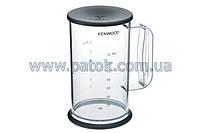 Мерный стакан 750ml для блендера Kenwood KW714803