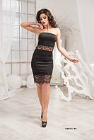 Платье женское Парус ян