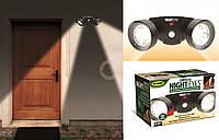 Светильник прожектор Cordless Night Eyes автономный беспроводной светильник с датчиком движения