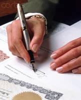 Подготовка внутренних документов