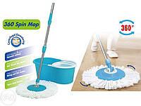 Ведро со шваброй и отжимом Magic mop 360-MAX