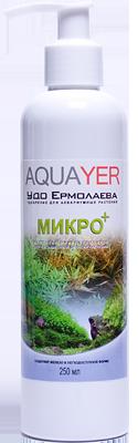 Удобрение AQUAYER  Удо Ермолаева МИКРО+ 250мл, 17500