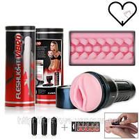 Вибро мастурбатор Fleshlight Vibro Pink Lady Touch