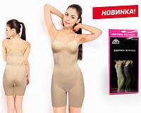 Боди корректирующее с шортиками Control Bodysuit, бежевый