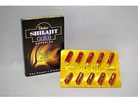 Шиладжит, мумие с золотом и шафраном.Эффективно при сахарном диабете  10 капс., Дабур