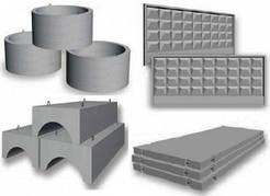 Продажа строительного материала из железобетона (нового и б/у):