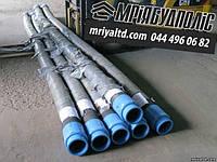 """Рукав/шланг для подачи бетона: 85бар, 125мм, фланцы 2х5,5"""", длина 5м - для бетононасоса"""