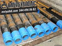 """Рукав/шланг для подачи бетона: 85бар, 125мм, фланцы 2х5,5"""", длина 4м - для бетононасоса"""