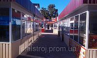 Торговые павильоны, фото 1