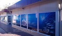 Торговые павильоны в Днепропетровске, фото 1
