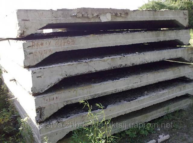 Плиты ребристые 6х3м гост блоки железобетонные