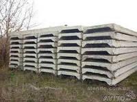 Плиты перекрытия ребристые (ПКЖ) 6х1,5м